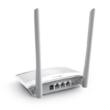 TP-LINK Wireless Router N-es 300Mbps 1xWAN(100Mbps) + 2xLAN(100Mbps), TL-WR820N