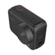 SJCAM SJ4000X akciókamera
