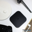 Xiaomi Mi Box S Android set-top box