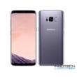 Samsung Galaxy S8 64 GB / 4 GB RAM kártyafüggetlen okostelefon levendula (S8 SM G950F 4G LTE magyar menü)