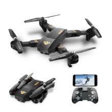 VISUO XS809HW Összecsukható Wifi FPV élőképes kamerás drón quadcopter (XS809 HW 720P HD kamerás drón) - fekete