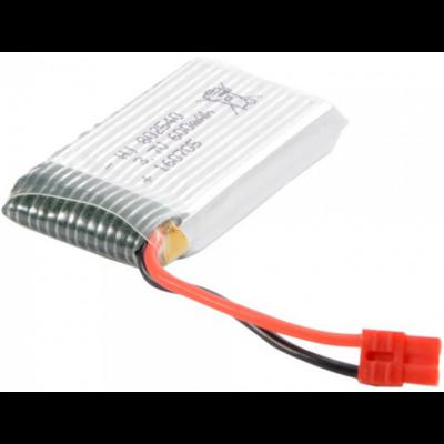 Syma X5HC X5HW tuning akkumulátor 600 mAh 3.7V LiPo akku (X5HC-10)