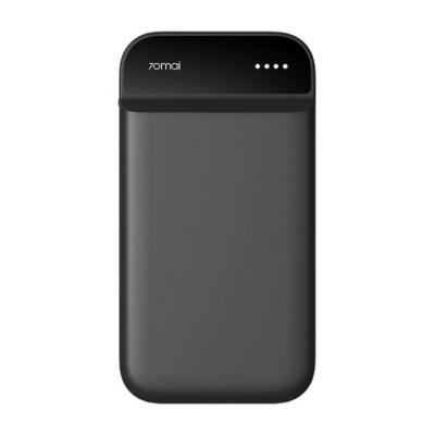 Xiaomi 70mai Jump Starter Power bank - indító töltő (XM70MAIJSPB)
