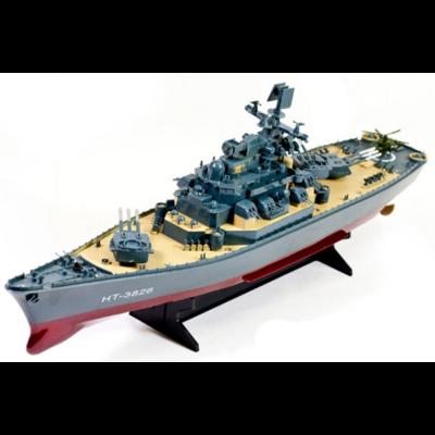HT-3826 II. világháborús japán távirányítós óriás (58.3cm) katonai hadi hajó 3826B 2.4GHz 1:250 RTR háborús csatahajó HT 3826