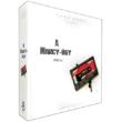 T.I.M.E Stories: A Marcy-ügy társasjáték kiegészítő
