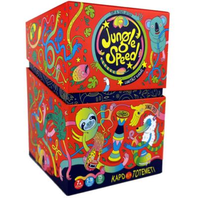 Jungle Speed - Dzsungelláz (Bertone - 2020) társasjáték